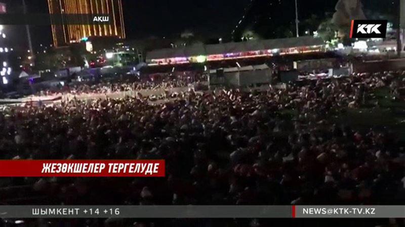 Лас-Вегаста 59 адамды жайратып тастаған қаскөйден жауап алына бастады