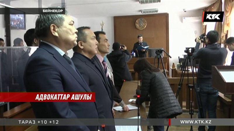 Атыраулық адвокаттар ашулы