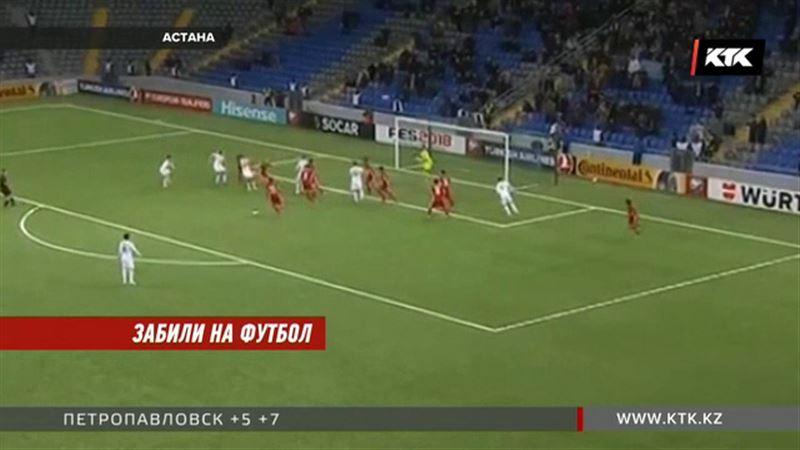 Сборная Казахстана по футболу не поедет в Россию на чемпионат мира