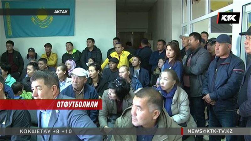 Актауские чиновники клянутся, что не закроют футбольный клуб
