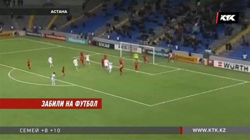 Сборная Казахстана попрощалась с надеждой сыграть в России на ЧМ