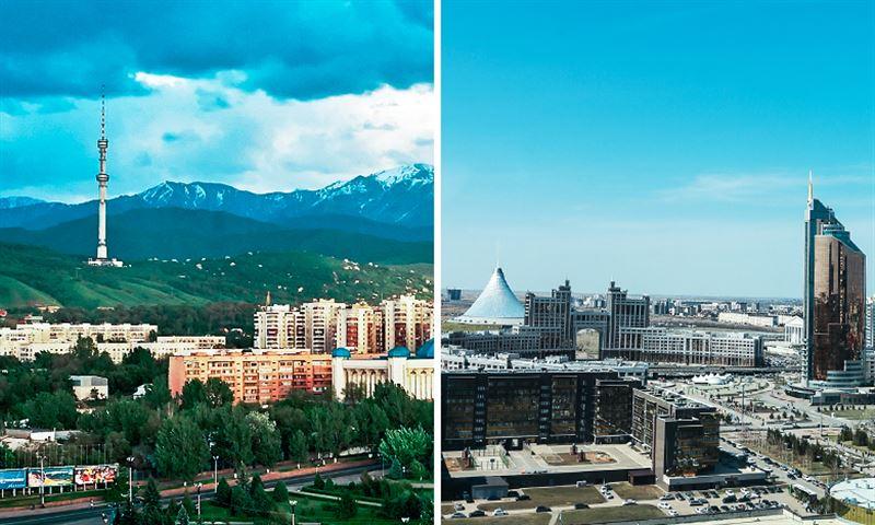 Мой Казахстан. Две столицы