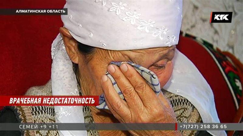 В Алматинской области скончалась годовалая девочка – педиатр сдавала отчет