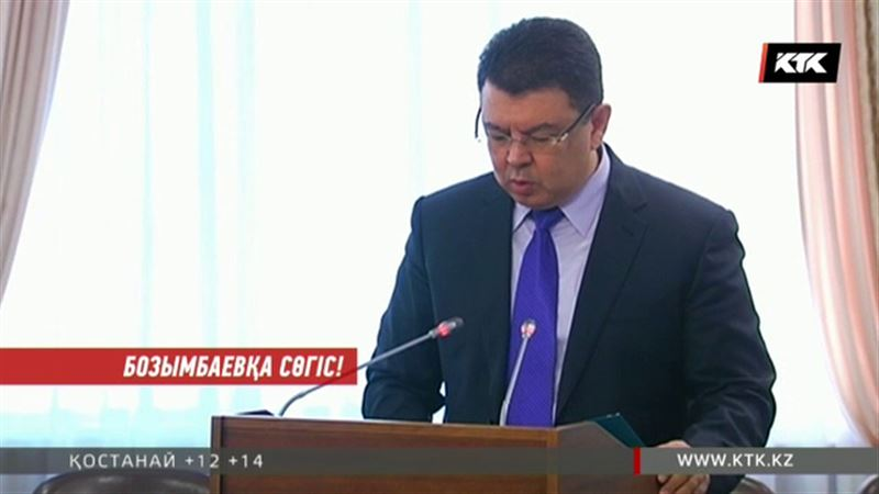 Нұрсұлтан Назарбаев Энергетика министріне сөгіс жариялады