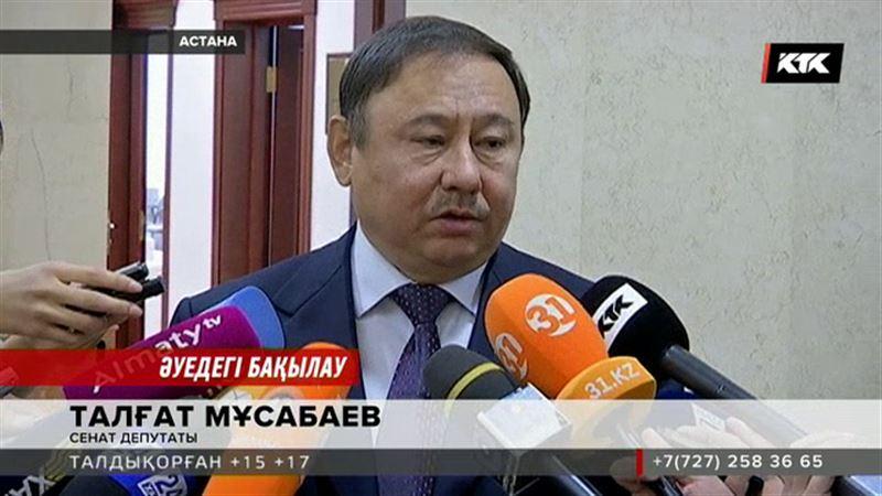Талғат Мұсабаев Авиация комитетіне тағы шүйлікті