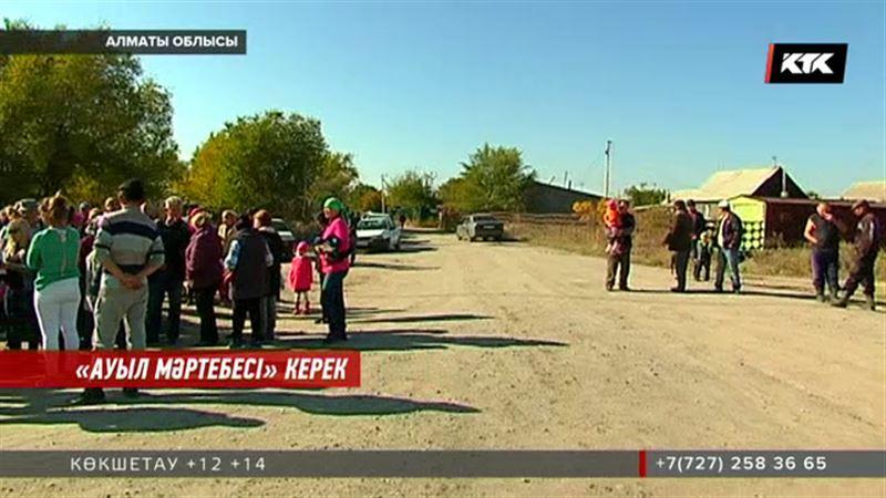 Алматы облысында жұрт саяжайға ауыл мәртебесін беруді талап етті