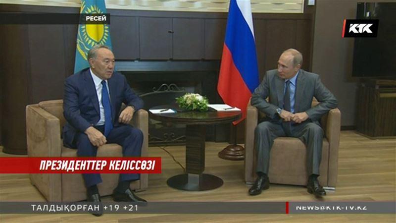 Назарбаев Путинге Орта Азиядағы саяси ахуалды айтып берді