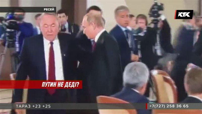 Путин мен Назарбаевтың құпия әңгімесі интернетте хитке айналды