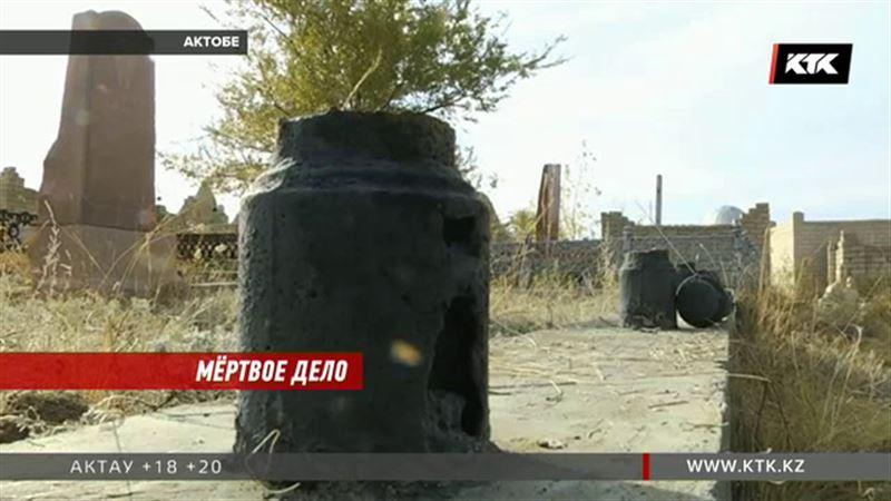 На актюбинском кладбище срезают металлические заграждения