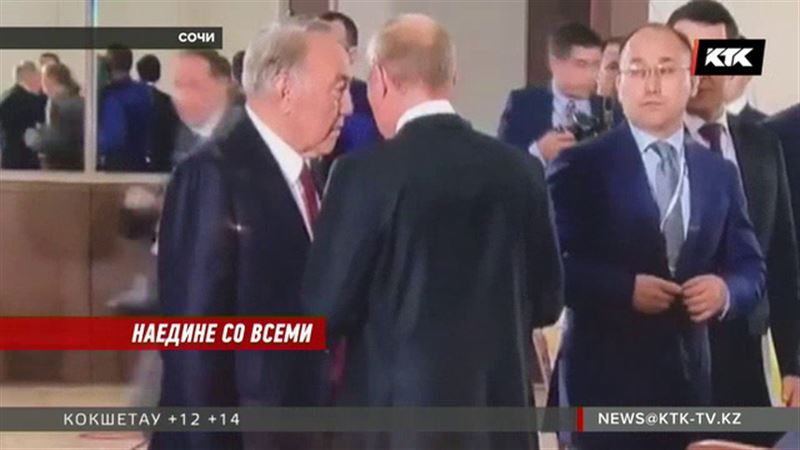 О чём же беседовали Нурсултан Назарбаев и Владимир Путин?