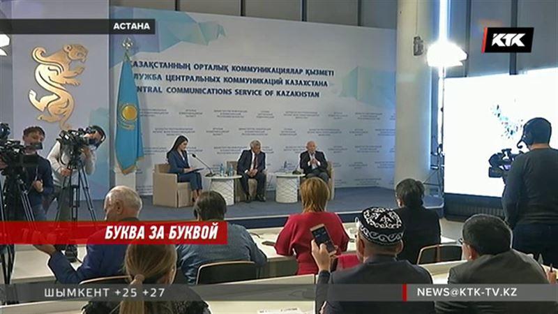 На новый казахский алфавит из казны не потратили ни тенге