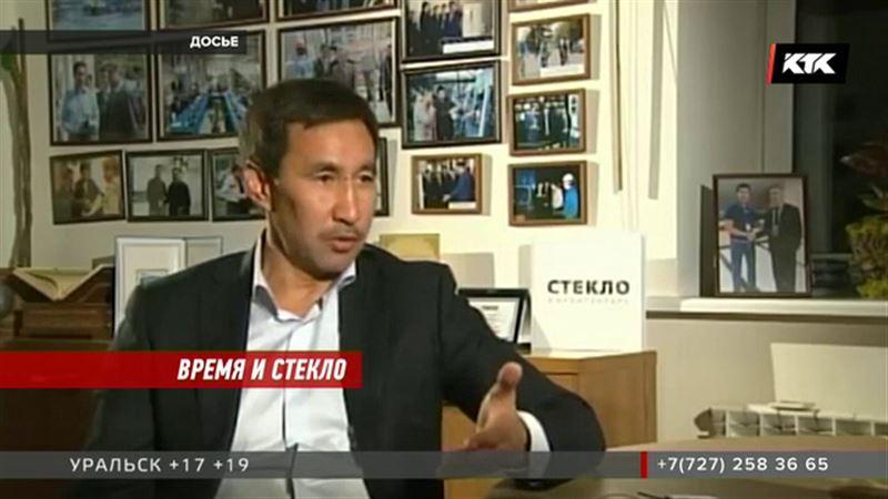 Владельцу завода «Казстройстекло» вынесли приговор