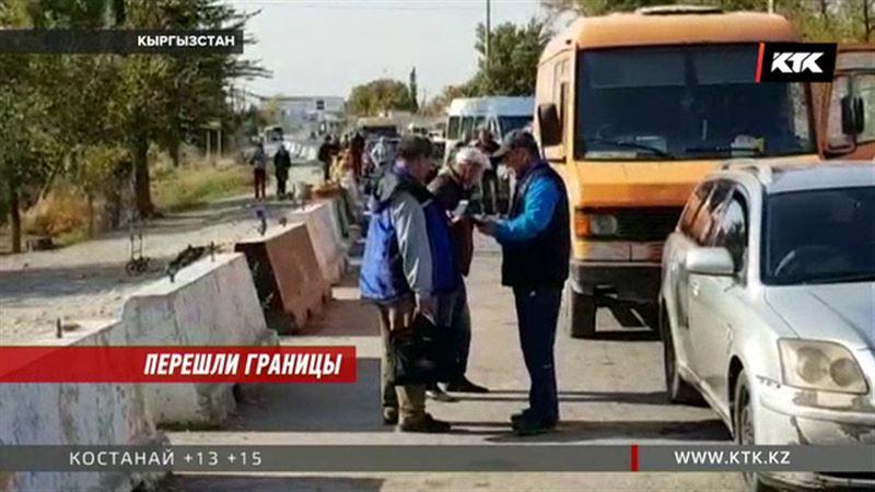 Ситуация на границе с Кыргызстаном нормализовалась