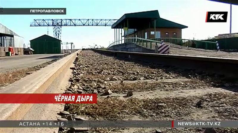 В Петропавловске нет очередей за углем, потому что нет угля