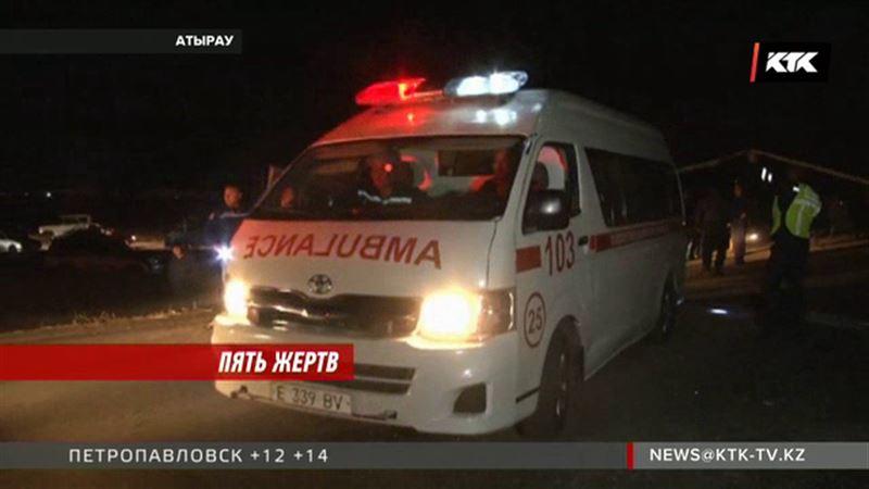 В Атырау устанавливают причины ДТП - погибли сразу 5 человек