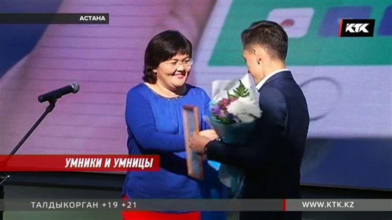 Умнее всех оказались школьники Павлодарской области