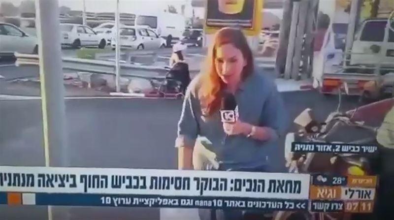 Телеведущая потеряла сознание в прямом эфире