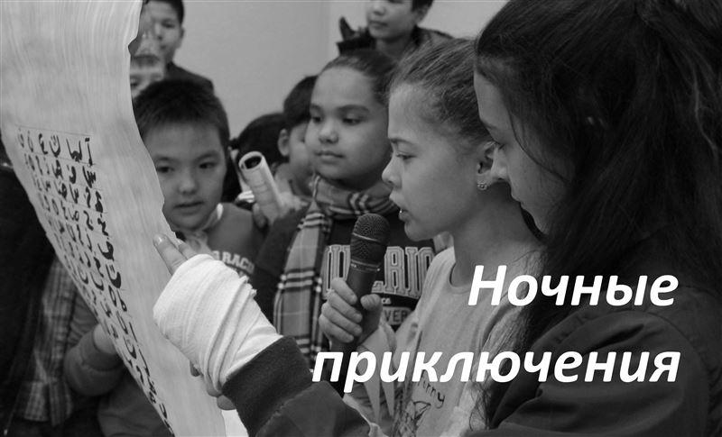 Послание предков нашли в библиотеке Алматы