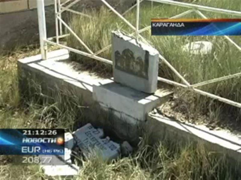 В Карагандинской области ищут тех, кто осквернил мусульманское кладбище