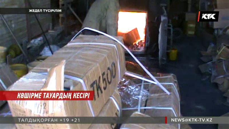 Алматыда 13 тоннаға жуық спорттық аяқ-киім өртенді