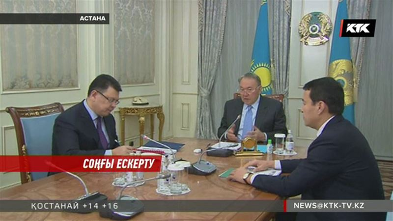 Президент Энергетика министрі Қанат Бозымбаевтың жауапсыздығын бетіне басты