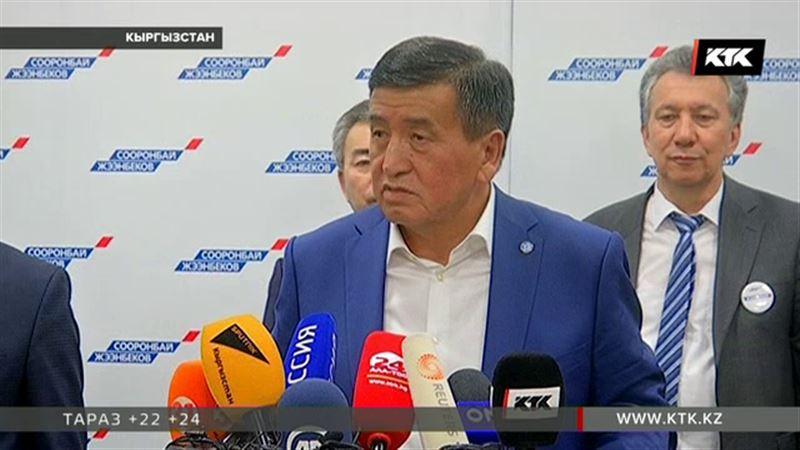 Кого выбрал Кыргызстан