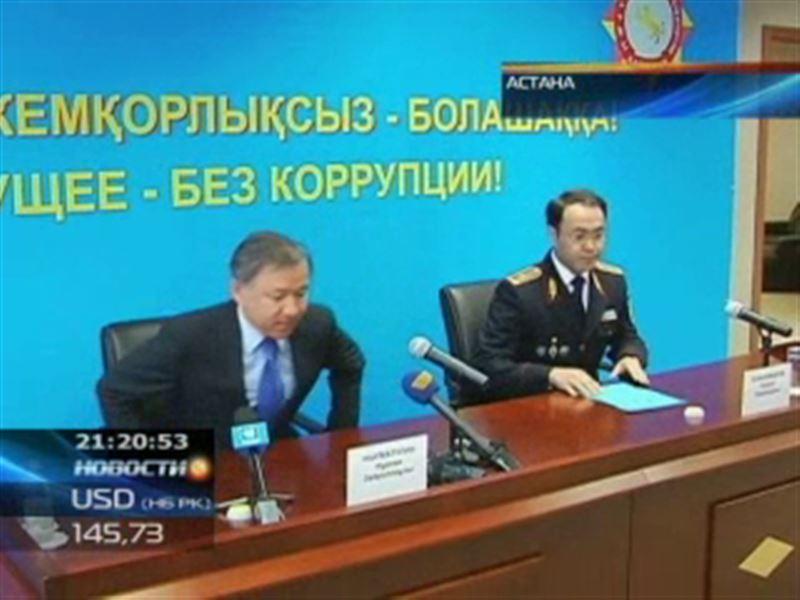 Финансовая полиция и партия «Нур Отан» объявили, что открывают очередной фронт борьбы с коррупцией