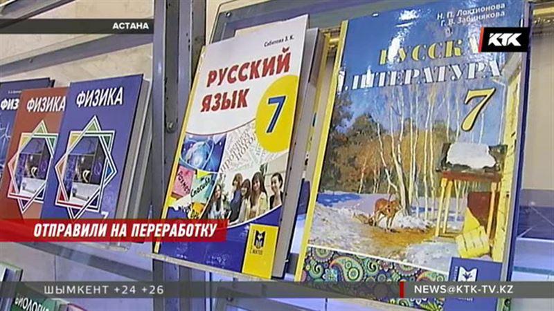 Скандальный учебник по русскому языку откорректируют