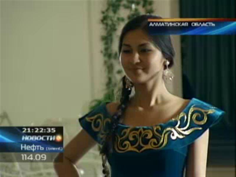 В Алматы стартовал национальный конкурс «Казах Ханшайымы-2011»