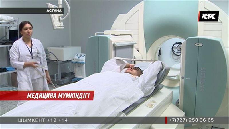 Астаналық дәрігерлер ісік ауруын емдеудің тың әдісін үйреніп жатыр