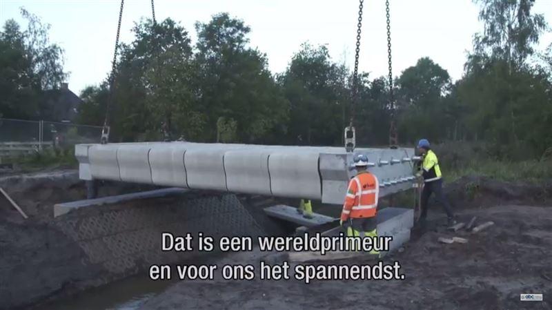 Мост, напечатанный на 3D-принтере, появился в Нидерландах