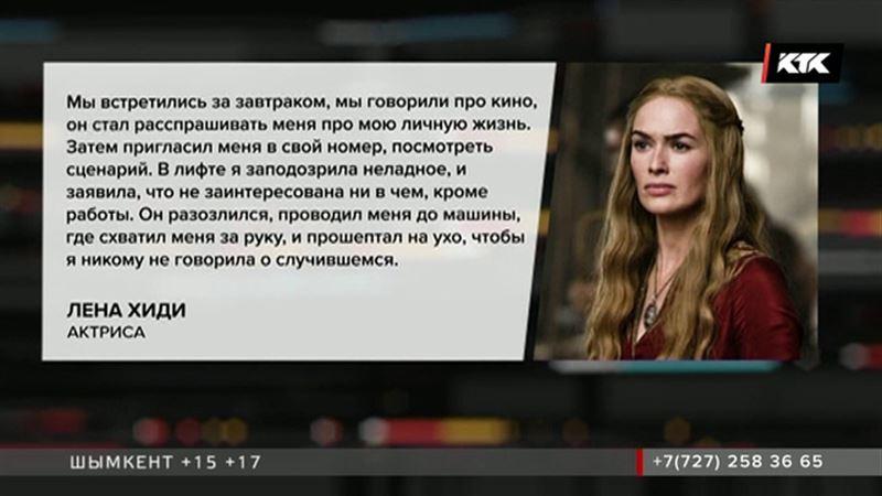 Звезда «Игры Престолов» призналась, что Вайнштейн и ей делал неприличные предложения