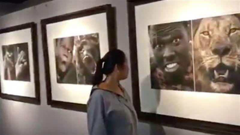 В Китае закрыли выставку, где автор снимков сравнивает африканцев с животными