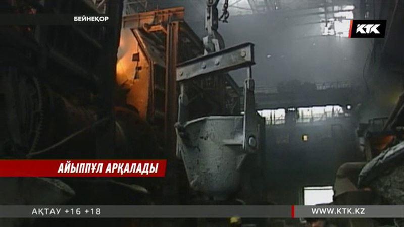 «Қазақмыс» корпорациясына ірі айыппұл салынды