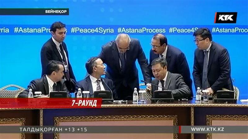 Астанада Сирияға қатысты келіссөздер қайта жалғасатын болды