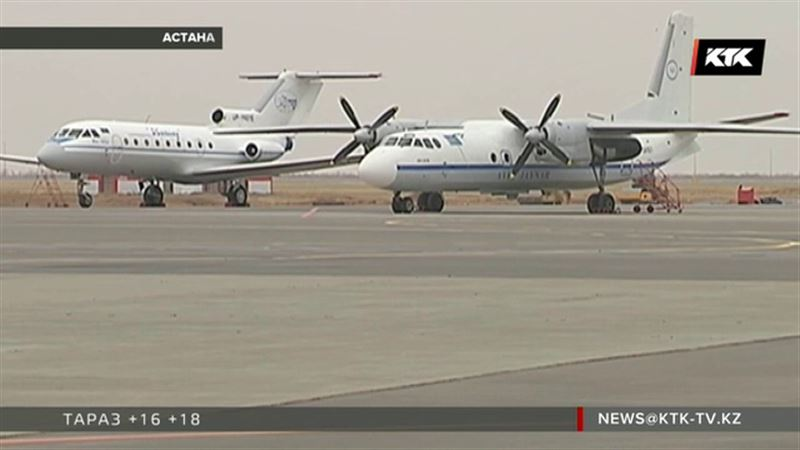 Нұрсұлтан Назарбаев әуежайына айыппұл салынды