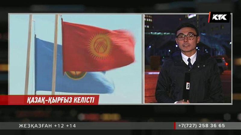 Қырғыз-қытай шекарасындағы кедендік тәртіпті үкіметаралық комиссия тексермек