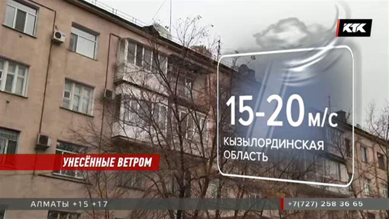 Сильный ветер прогнозируют в пяти областях Казахстана