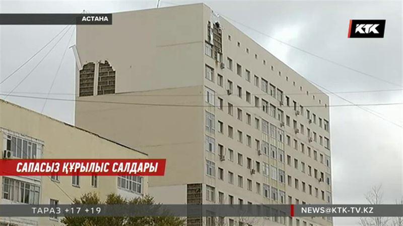 Астанада тұрғын үйдің сылағы опырылып тұрғындарды басып қала жаздады