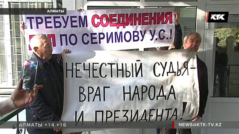 Атышулы экс-судья Өмірзақ Серімовтің ақталып шығуы жәбірленушілердің ашуын тығызды