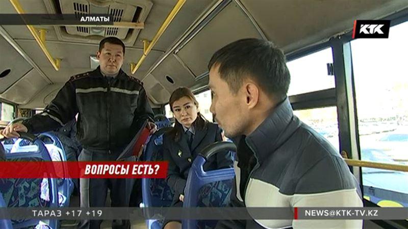 Полицейские выслушивают алматинцев в автобусах