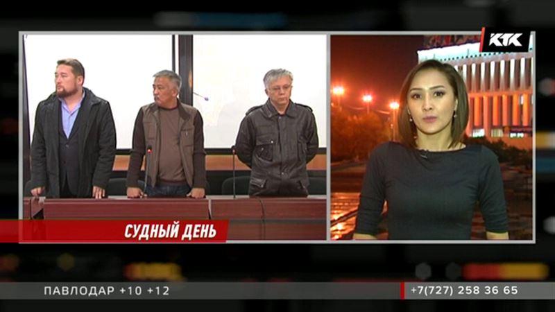 По делу самоподжога Светланы Турганбаевой вынесли приговор экс-судье
