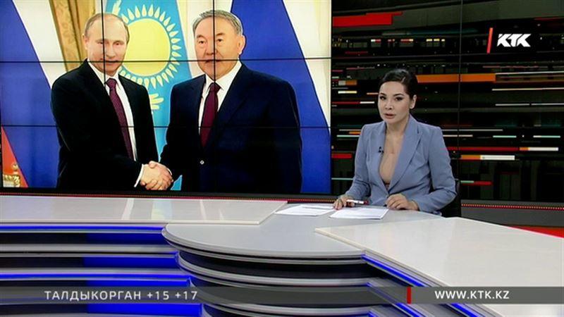 Казахстан и Россия празднуют дипломатический юбилей