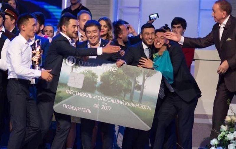 Команда из Казахстана взяла «золото» на фестивале «Голосящий КиВиН» в Светлогорске