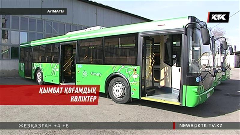 Алматыға су жаңа автобустар әкелінбек