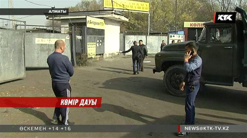 Көмір дауы Алматыға да жетті