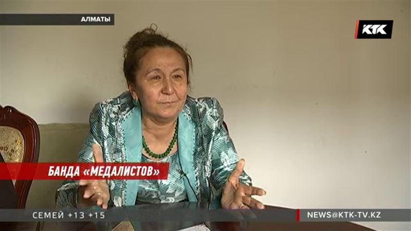 Алматинские воры унесли награды ветерана, а фотографии и фронтовые письма сожгли