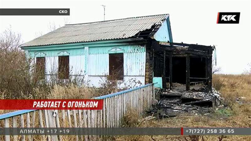 «Вынуждаете на самосуд»: всё село считает 22-летнего парня поджигателем