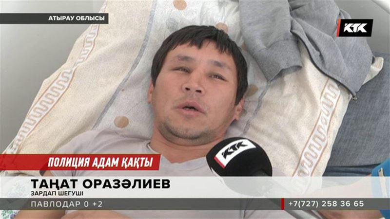 Атырау облысында патруль көлігінің астында қалған жігіттер ауыр хәлде жатыр