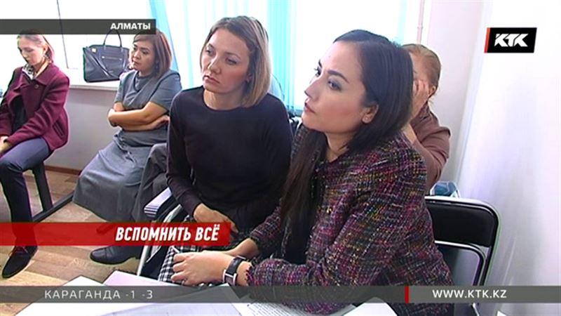 Алматинка, лишившася ног в ДТП, подала иск на водителей – 20 миллионов